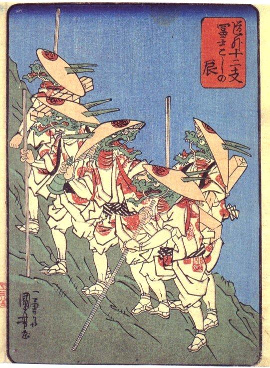 富士こしの辰  FUJIKOSHI-NO-TATSU
