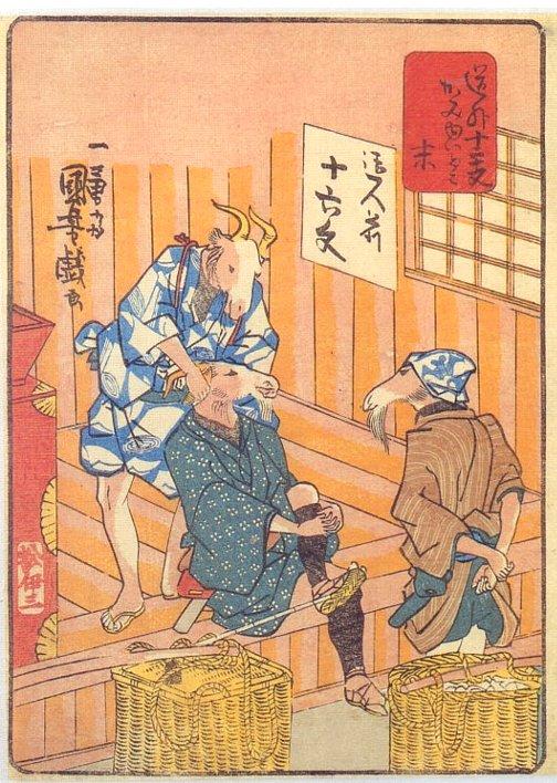kamiyuidokomi