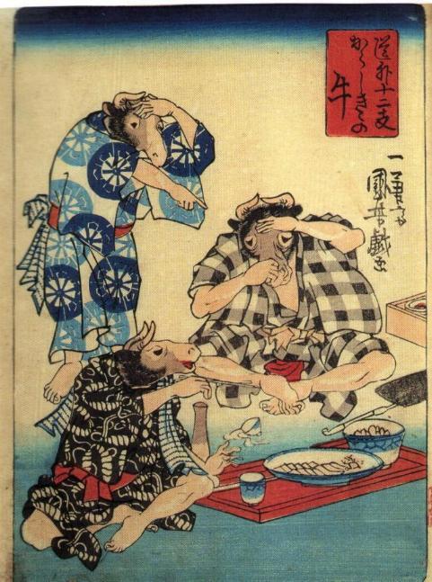 からしききの牛  KARASHIKIKI-NO-USHI