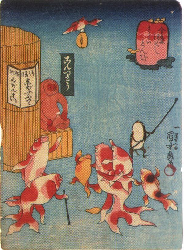 金魚づくし さらいとんび