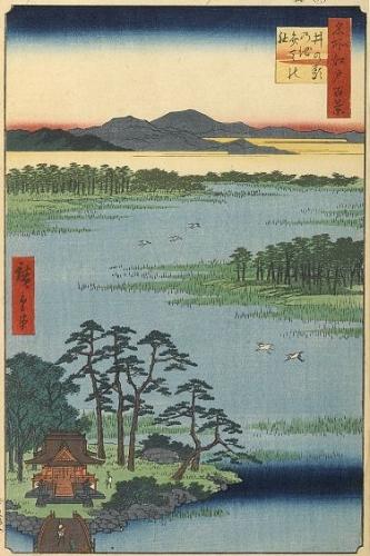 名所江戸百景 井の頭の池弁天の社