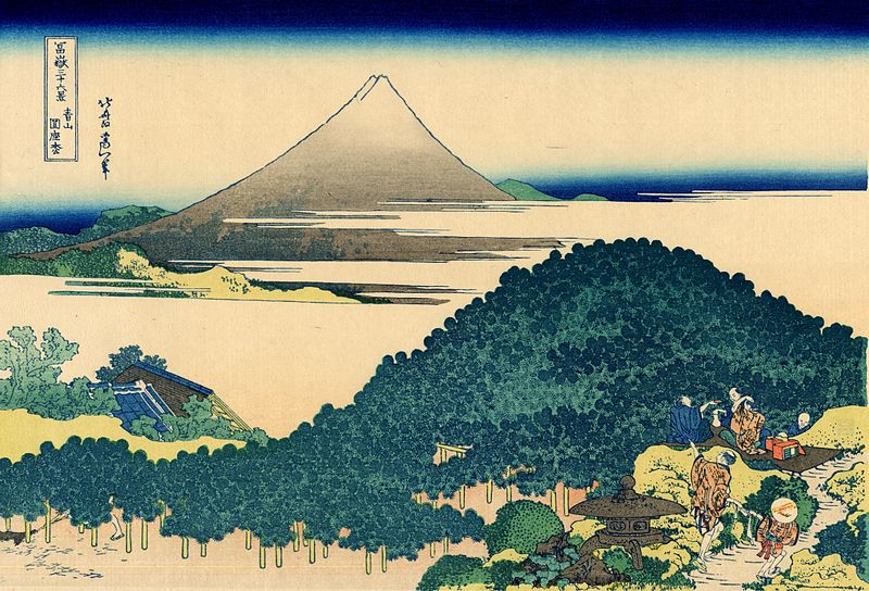 富嶽三十六景 青山円座松
