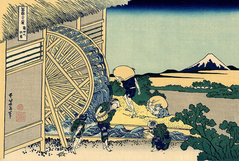 富嶽三十六景 隠田の水車