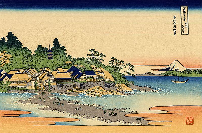 富嶽三十六景 相州江の島