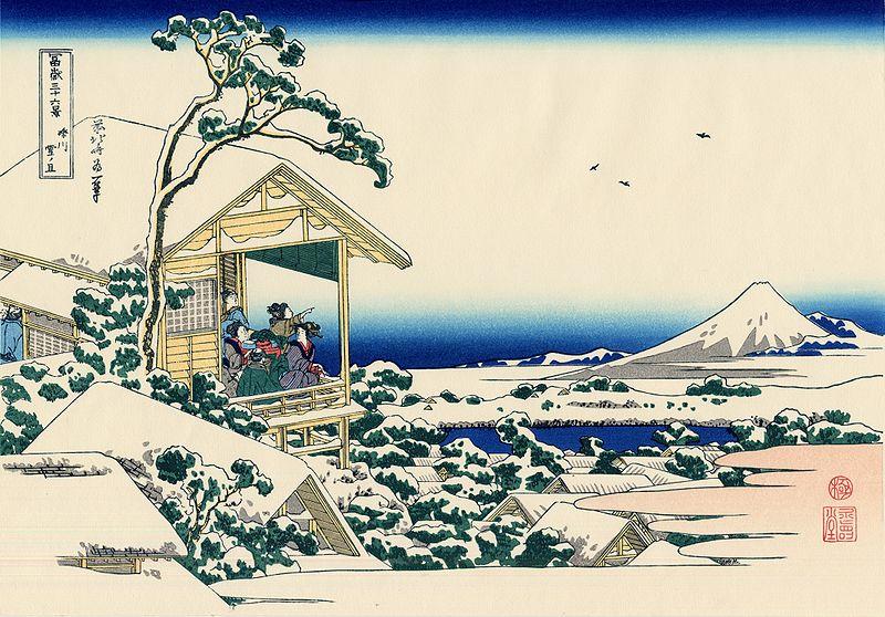 富嶽三十六景 礫川雪の旦