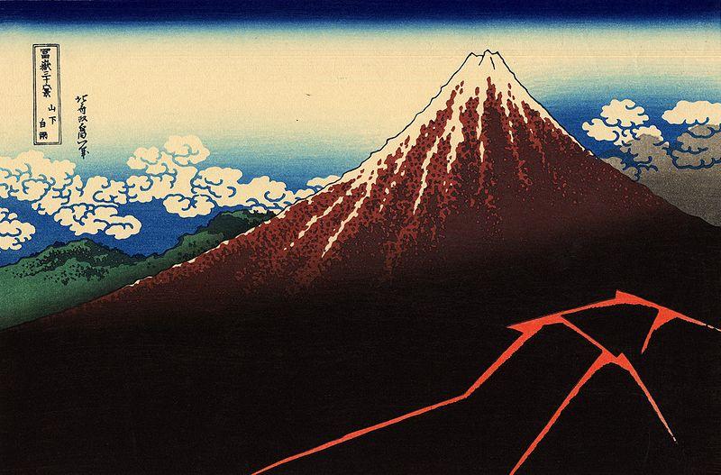 富嶽三十六景 山下白雨