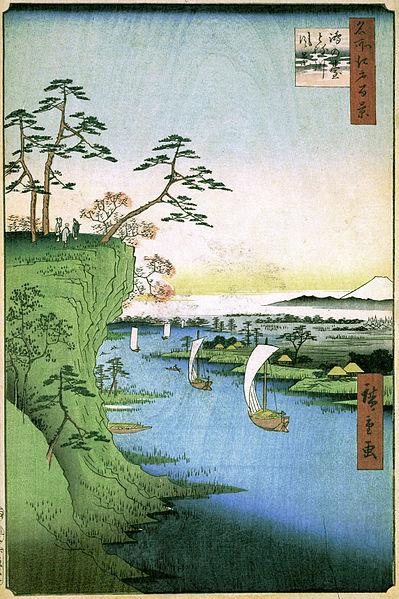 名所江戸百景 鴻の台とね川風景