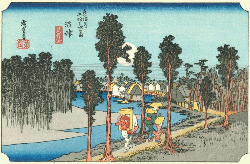 東海道五十三次 沼津