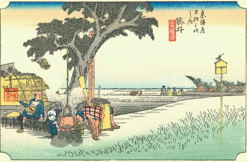 東海道五十三次 袋井