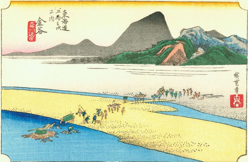 東海道五十三次 金谷