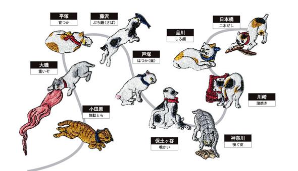 京東都 旅猫和片  猫飼好五十三疋