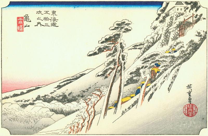 東海道五十三次 亀山