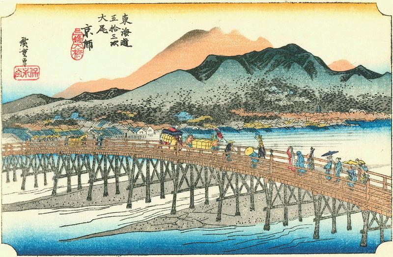 東海道五十三次 京師