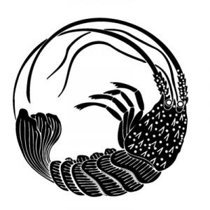 海老の丸紋  PRAWN