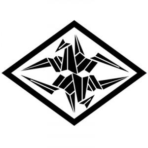 菱に2つ折り鶴紋 CRANE