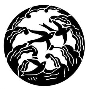 波に燕紋 WAVE