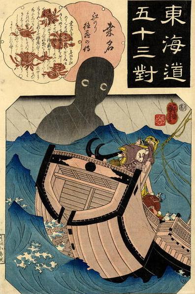 東海道五十三対 桑名  歌川国芳
