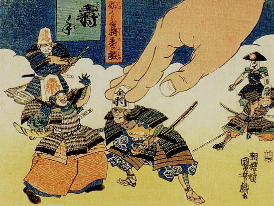 歌川国芳 駒くらべ 将棋の戯れ 王手
